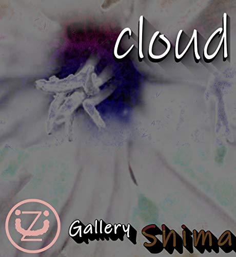 デジタル画集 Cloud デジタル画集 嶋倉和代