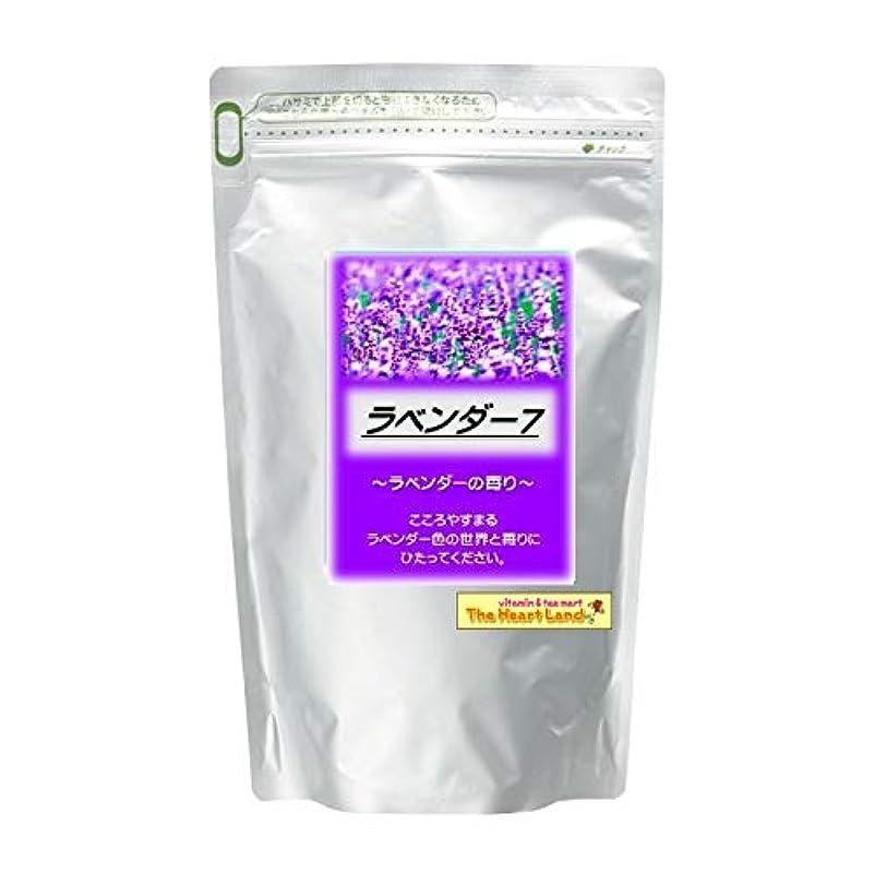 休日にアマチュア襲撃アサヒ入浴剤 浴用入浴化粧品 ラベンダー7 300g