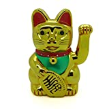 Starlet24 winkende Glückskatze Winkekatze Lucky Cat Maneki-Neko Katze Glücksbringer (Gold Glänzend, 13cm)