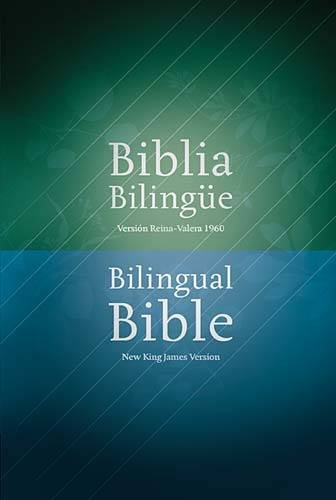 Compare Textbook Prices for Biblia bilingue RVR1960 / NKJV Spanish Edition Bilingual Edition ISBN 9781602554450 by RVR 1960- Reina Valera 1960