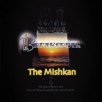 The Mishkan