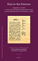 Keys to the Sciences: Maqalid Al-ulum: A Gift for the Muzaffarid Shah Shuja on the Definitions of Technical Terms (Islamic Philosophy, Theology and Science: Texts and Studies)