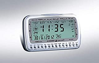 ساعة الاذان [ha-3007]