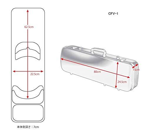 バイオリンケースカーボンマックCFV-1Sサテンシャンパンゴールド