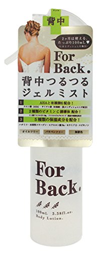 Pelican For Back Medicated Body Lotion, 3.38 Fluid Ounce