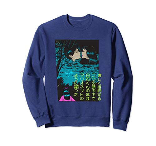 Junji Ito Balloon Kiss Sweatshirt