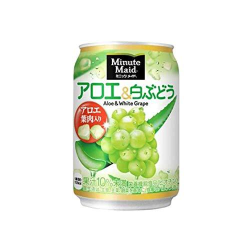 ミニッツメイド アロエ&白ぶどう 280ml×48本 缶