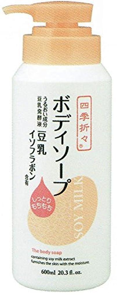 ディレクトリスキャンダラス悪の【5個セット】四季折々 豆乳イソフラボンボディソープ