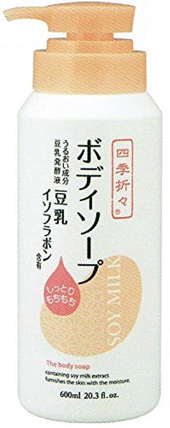 借りるスライスリス【5個セット】四季折々 豆乳イソフラボンボディソープ