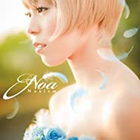 Noaism by NOA (2010-08-18)