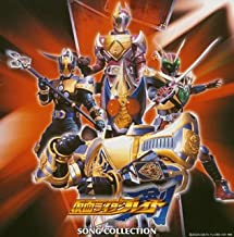 Best masked rider blade song Reviews