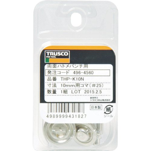 TRUSCO(トラスコ) プライヤー型ハトメパンチ用交換コマ 電気ハトメ3mm THP-KD3
