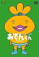リリー・フランキー PRESENTS おでんくん DVD-BOX 3