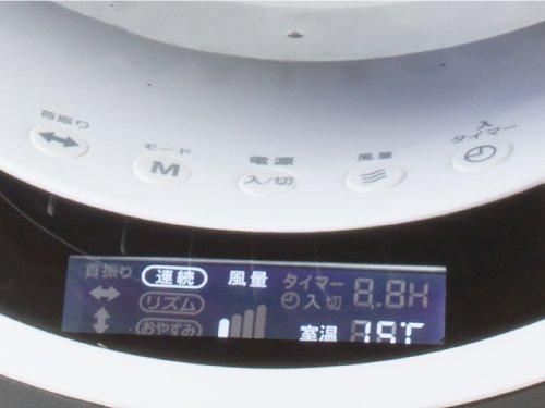 TEKNOSDCサーキュレーター18cm羽根DCモーター扇風機収納リモコンSAK-280DC