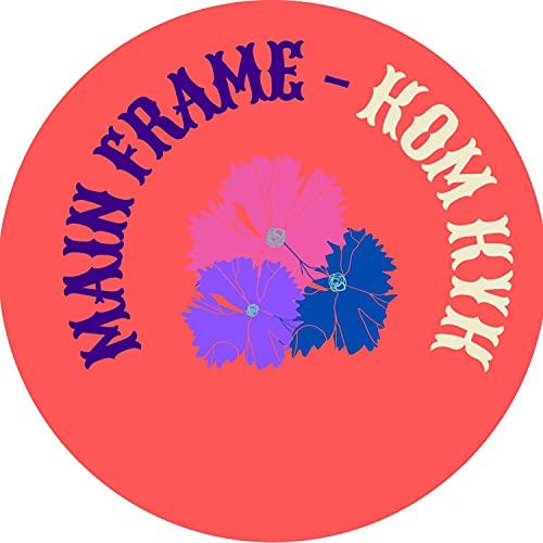 Main Frame (feat. Killah SK) [Explicit]