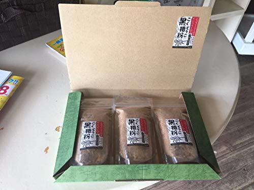 ☆おかげさまで20周年☆ 沖縄県 宮古島産 黒糖粉 スタンドパック (3個セット)