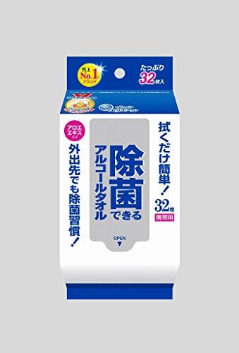 エリエール 除菌できるアルコールタオル 携帯用 32枚入り 大王製紙