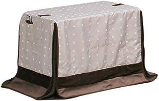 ハイタイプ/ダイニングこたつ布団 小型長方形90×60巾コタツ用 ドット柄90×60 高脚用薄掛け布団