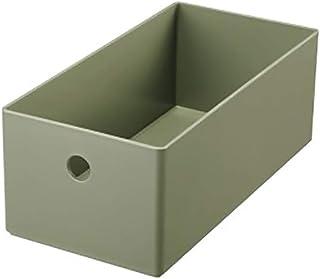 Hui JIN Panier de rangement portable pour cuisine, salle de bain, bureau, boîte de rangement pour cuisine, salle de bain e...