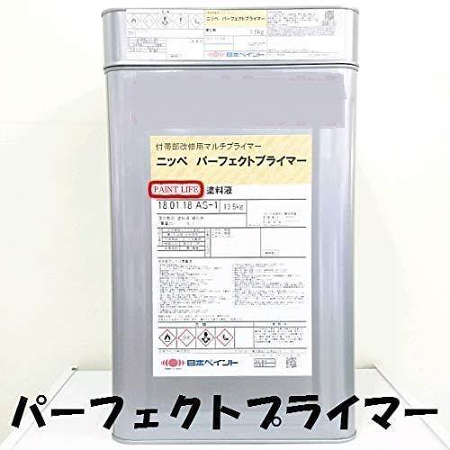 日本ペイント パーフェクトプライマー 各色 15kgセット ダークグレー(N4.0 近似色)