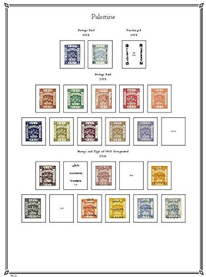 PALO Palestine 1918-1945 hingeless Stamp Album Pages