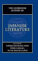 The Cambridge History of Japanese Literature