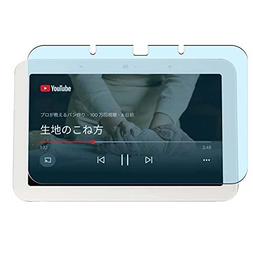 Vaxson 2 Unidades Protector de Pantalla Anti Luz Azul, compatible con Google Nest Hub 2 2nd Gen 7' [No Vidrio Templado Carcasa Case ] Película Protectora Film Guard