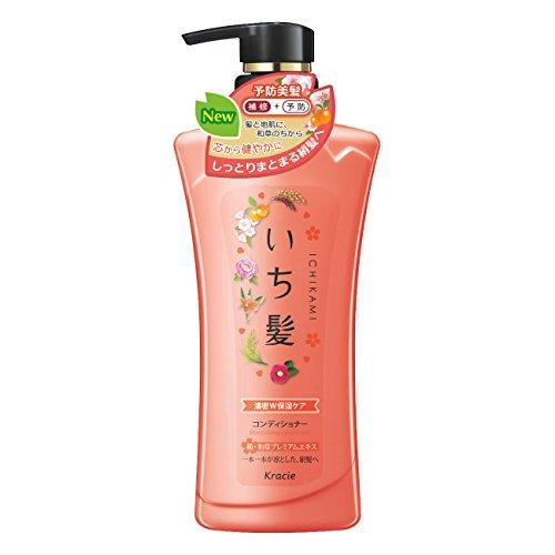 いち髪(ICHIKAMI) 濃密W保湿ケア コンディショナー