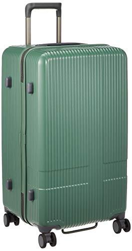 [イノベーター] スーツケース グッドサイズ スリム 多機能モデル INV70 保証付 75L 70 cm 4.2kg セージグリーン