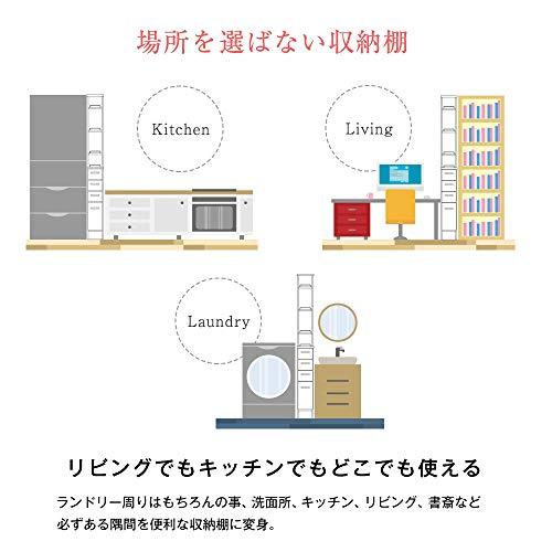 【JAJAN】少しのすき間も収納スペースに!「3方向から取り出せる隙間収納ラック」幅20.2cm奥行45cmホワイト高さ179.5cm引き出し付き[キッチン洗面所のすき間の有効活用にスリム収納]SSK-T20W