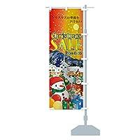 ChristmasSALE のぼり旗 サイズ選べます(ジャンボ90x270cm 右チチ)
