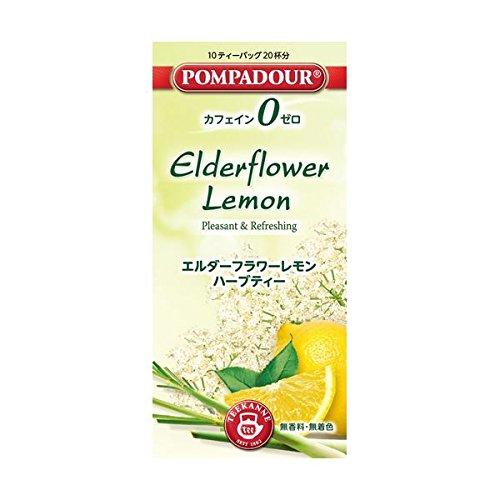 日本緑茶センター ポンパドール ボンバドール エルダーフラワーレモン10P 2P増量 1.5X12