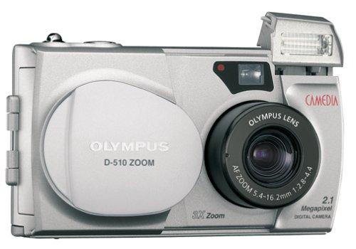 Olympus Camedia D-510 2MP Digital Camera w/ 3x Optical Zoom
