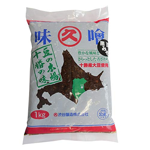無添加 黒豆みそ 1kg 袋 渋谷醸造 十勝本別産光黒大豆 皮ごと丸々使用 コク 旨味