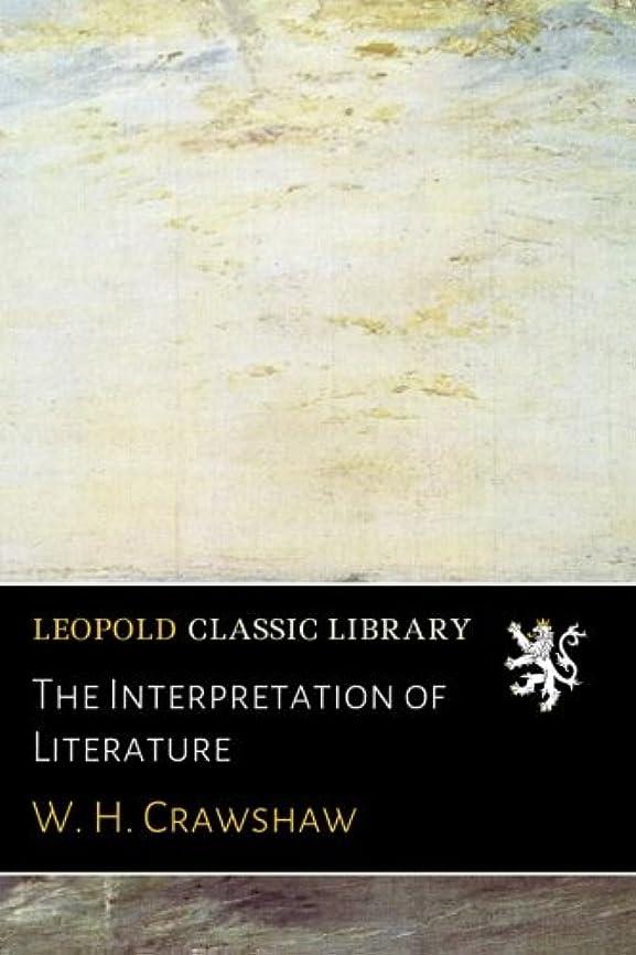 ねじれギャンブル調べるThe Interpretation of Literature