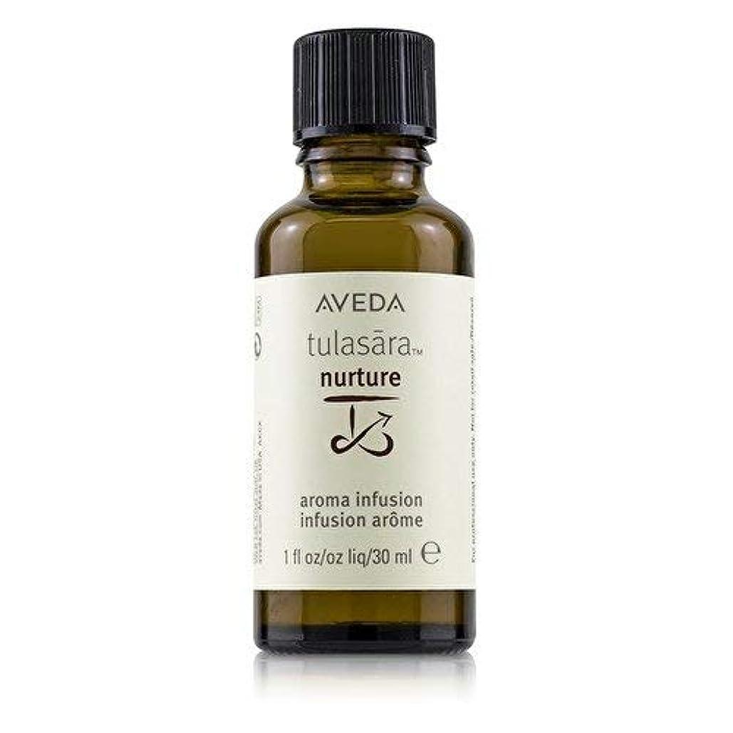 残酷彼はジャグリングアヴェダ Tulasara Aroma Infusion - Nurture (Professional Product) 30ml/1oz並行輸入品