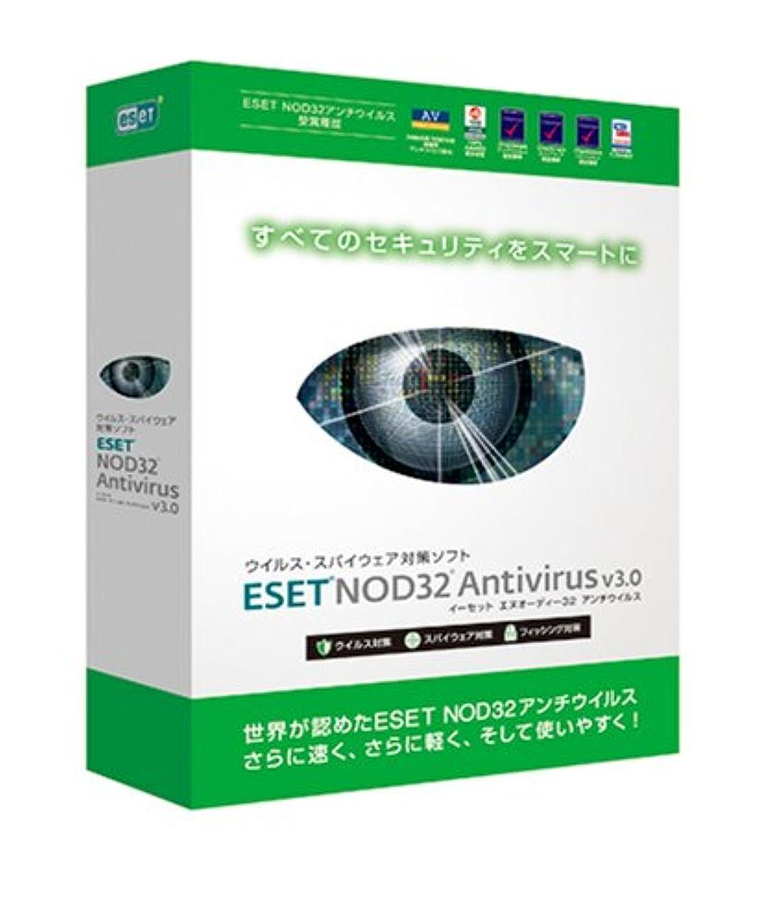 チョップ超高層ビル不毛ESET NOD32アンチウイルス V3.0