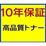 京セラドキュメントソリューションズ トナー(シアン)、A4判約1万ページ印刷可能(LS-C8008N.LS-C8008DN用) TK-801C