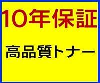 オキ EPC-M3C1 純正トナー