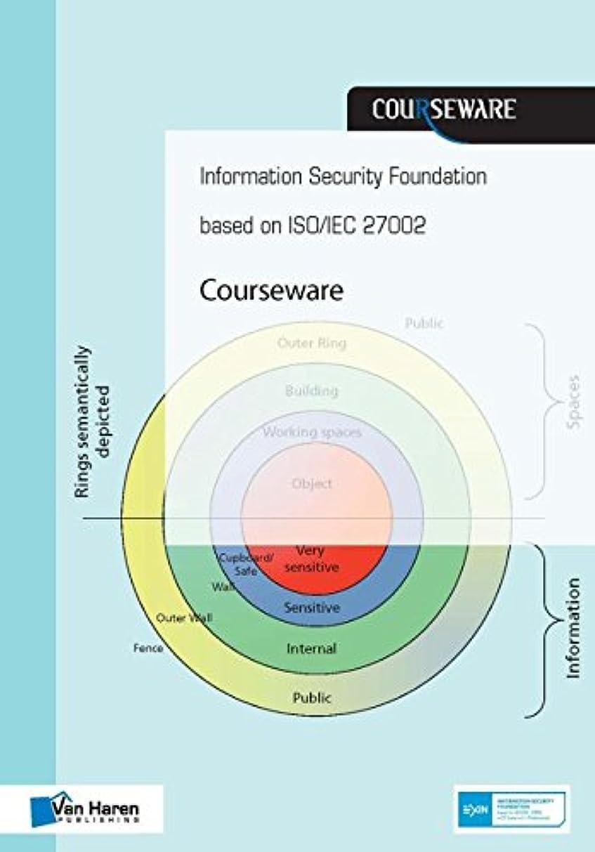 地域偶然の心配Information Security Foundation based on ISO/IEC 27002 Courseware