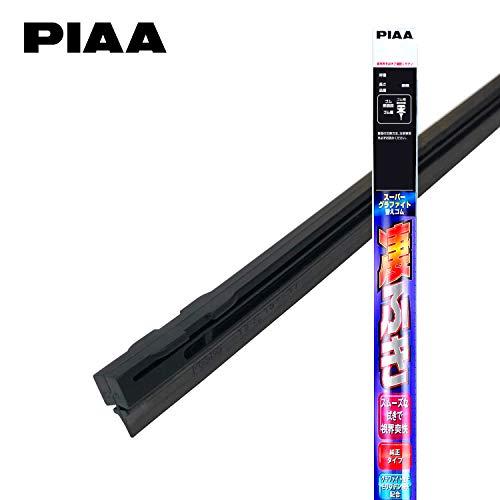 PIAA スーパーグラファイト 替えゴム NO3 WGR35