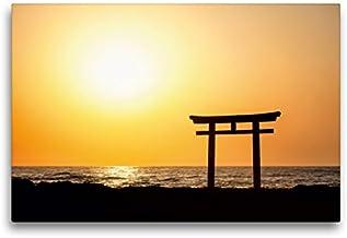 Premium textilduk 75 cm x 50 cm tvär, japansk torii vid soluppgång | väggbild, bild på kil ram, färdig bild på äkta kanvas...