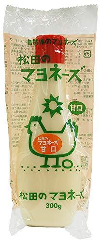無添加 マヨネーズ 松田のマヨネーズ 甘口 300g  5本