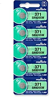 Murata 371 (SR920SW) 1.55V Silver Oxide 0% Hg Mercury Free Watch Battery (5 Batteries)