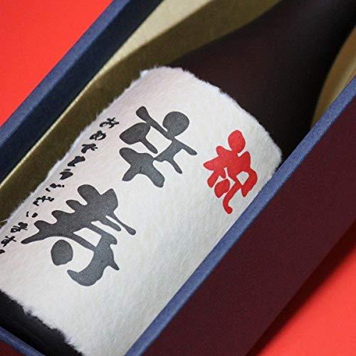 卒寿 プレゼント〔そつじゅ〕(90歳)オリジナルラベル 芋焼酎 720ml+ギフト 箱+茶色クラフト紙ラッピング セット