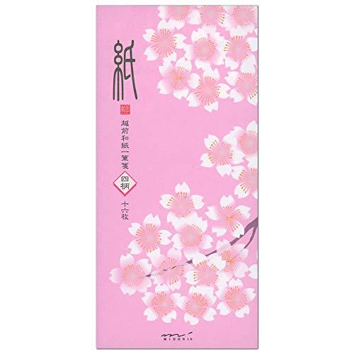 一筆箋 春柄 桜うつろい柄 ピンク 4柄 89458 (14) 「紙」シリーズ 越前和紙 便箋16枚(4柄) ミドリ (ZR)
