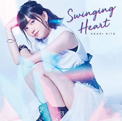 [Single]Swinging Heart – 鬼頭明里[FLAC + MP3]