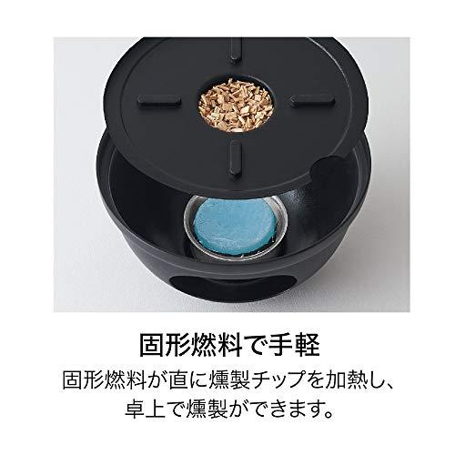 ドウシシャ燻製器ブラック直径12cmLiveもくもくクイックスモーカーSLCQS-S-02