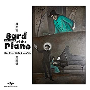 Bard of the Piano