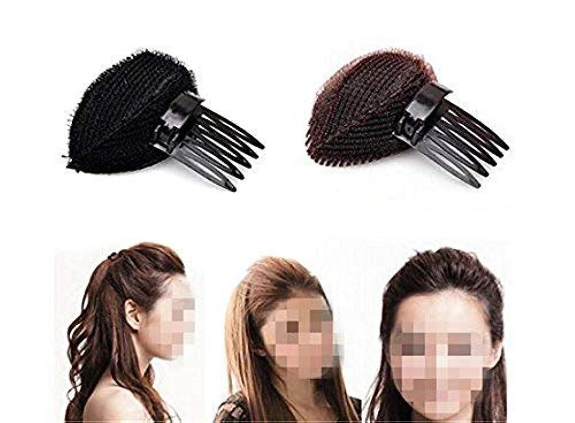 オフ筋粘液2pcs Hair Styler Volume Bouffant Beehive Shaper Bumpits Bump Foam Hair Styler Clip Stick Comb Insert Tool [並行輸入品]